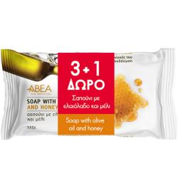 White Handsoap with Olive Oil and Honey 125gr 3+1 Free
