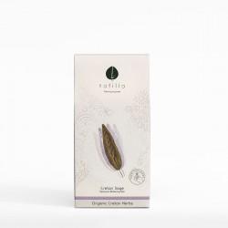 Organic Cretan Sage
