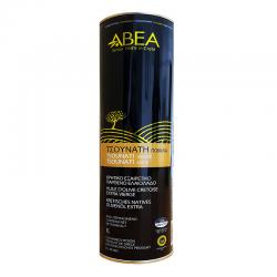 ABEA Tsounati Monovarietal Extra Virgin Olive Oil-1L tin can