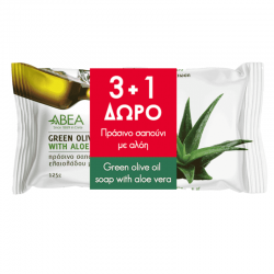 ABEA Πράσινο Σαπούνι Ελαιόλαδο - Αλόη Βέρα 125gr 3+1 Δώρο