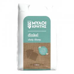 Dinkel Wholegrain Flour 1kg MILLS OF CRETE