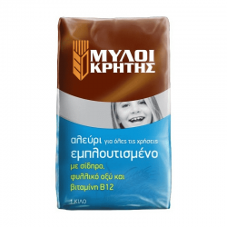 All Purpose Flour Fortified 1kg MILLS OF CRETE