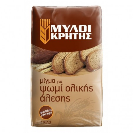 Wholegrain Wheat Bread Mix 1kg MILLS OF CRETE