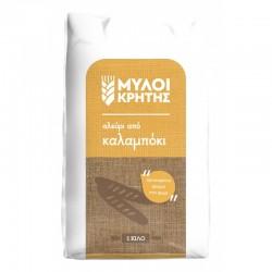 Corn Flour 1kg MILLS OF CRETE