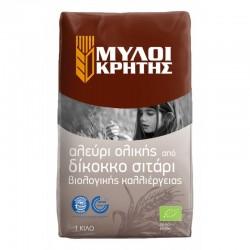 Organic Triticum Dicoccum 1kg MILLS OF CRETE