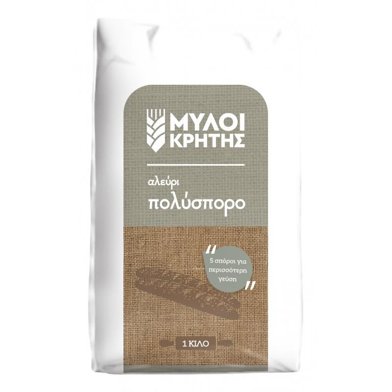 Multigrain Flour 1kg MILLS OF CRETE
