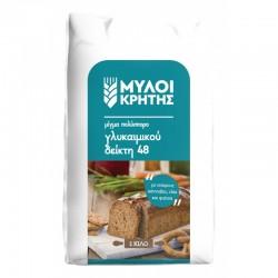 GI-48 Multigrain  Flour 1 kg MILLS OF CRETE
