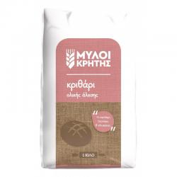 Barley Wholegrain Flour 1kg MILLS OF CRETE