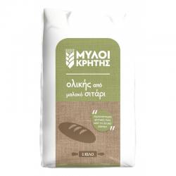 Soft Wheat Wholegrain Flour 1kg MILLS OF CRETE