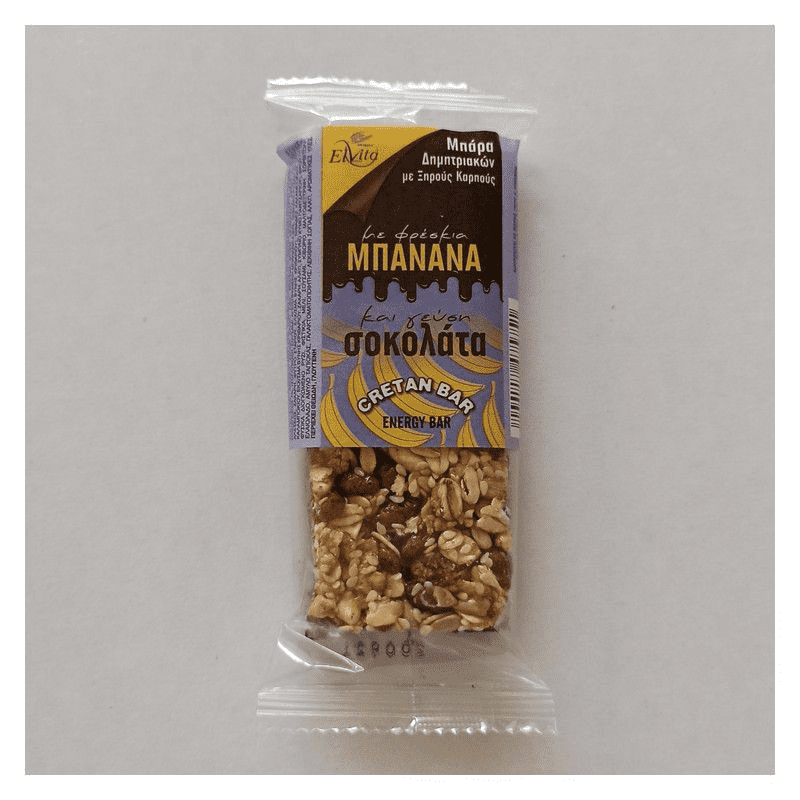 Elvita Μπάρα Βρώμης με ξηρούς καρπούς , μπανάνα και σοκολατα 45gr