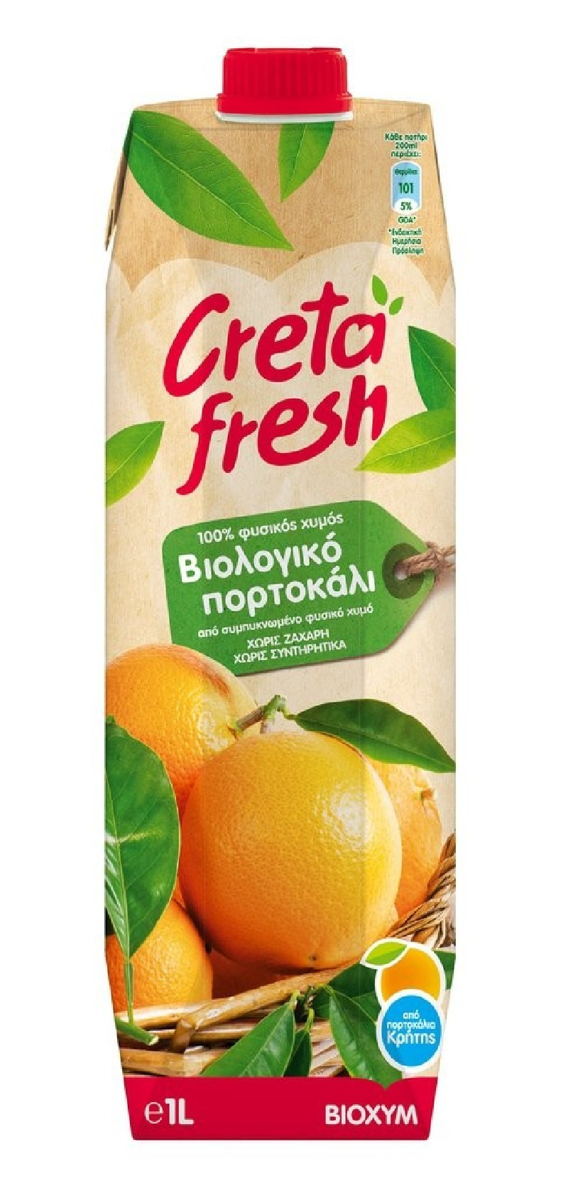 Suc de portocale BIO Creta Fresh 1lt