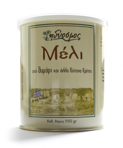 Thyme Honey - 950gr Metal Container